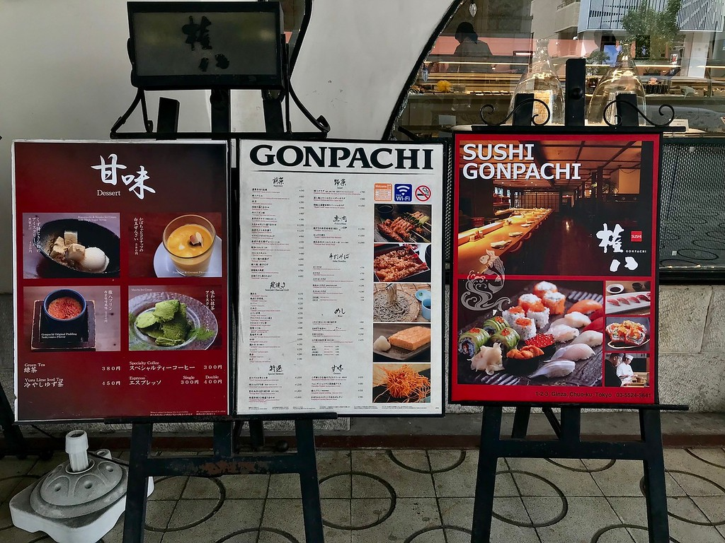 Gonpachi G-Zone Ginza