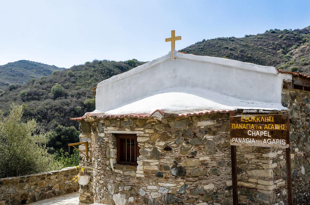 Panagia tis Agapis | Vavla Rustic Retreat, Cyprus