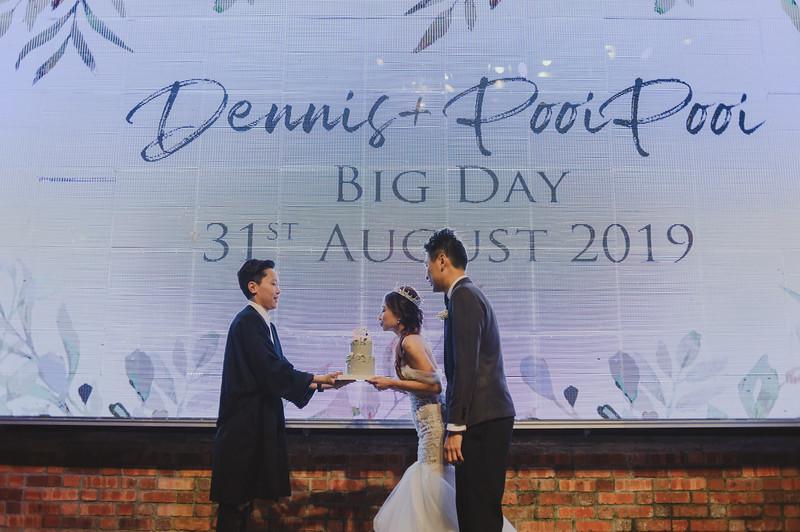 Dennis & Pooi Pooi Banquet-919.jpg