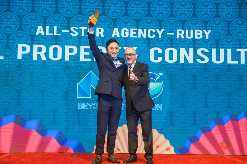 Star Propety Award Realty-951.jpg