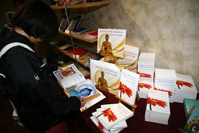 Quebec Dharma Celebration 2009
