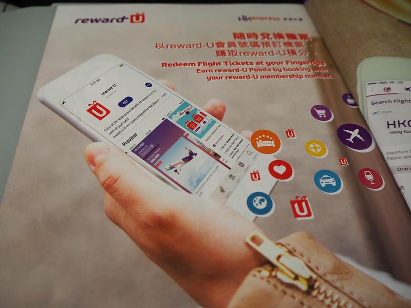 PC130016-reward-u.JPG