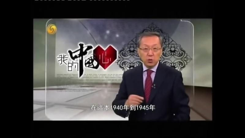 有關蕭軍先生採訪視頻節目