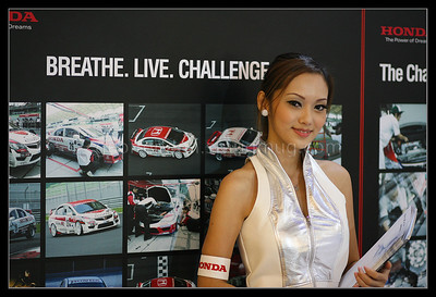 Honda Civic Roadshow