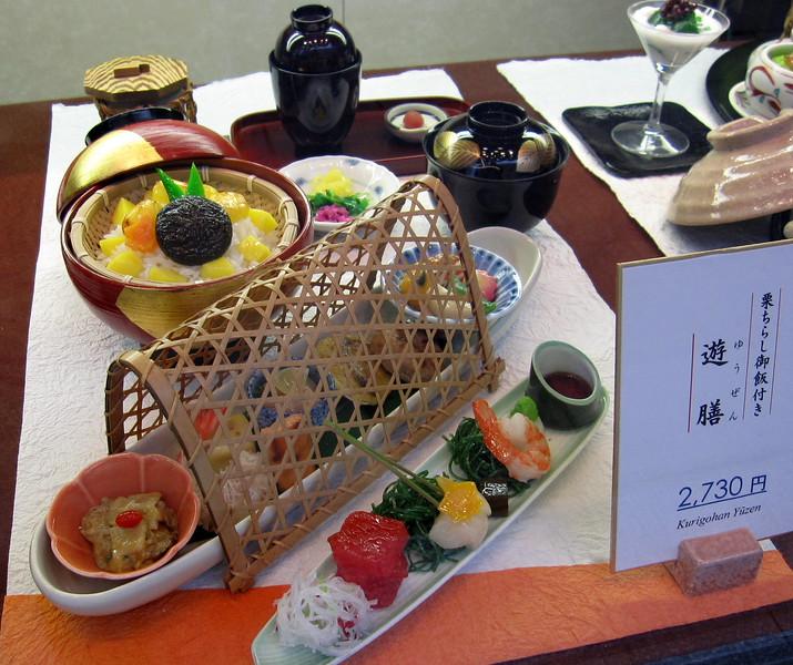 07-Japan09_3060.JPG