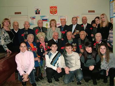 Офис ветеранов Владикавказа