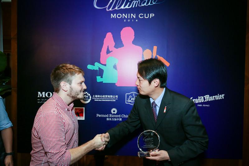 20140805_monin_cup_beijing_0963.jpg