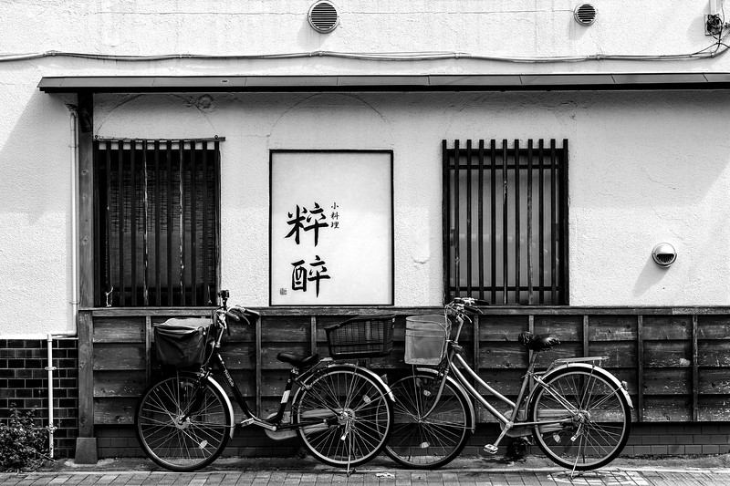 2019-09-14 Tokyo on Saturday-288.jpg