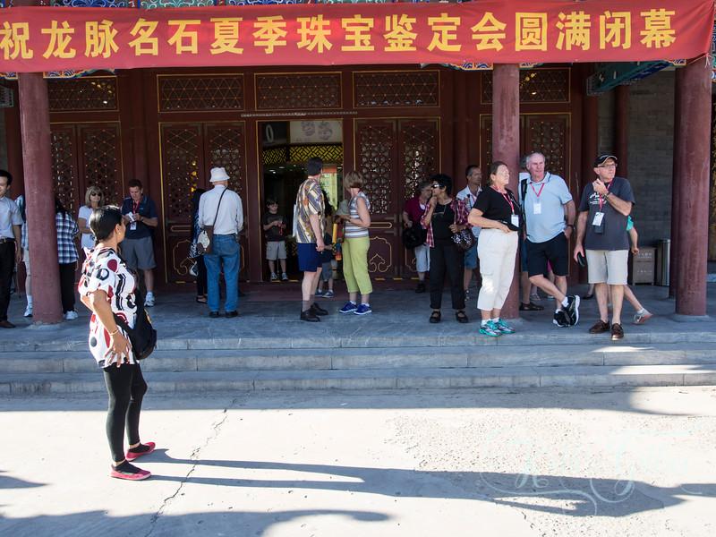 sept 8-16 China_1571.jpg