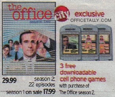 the office circuit city ad