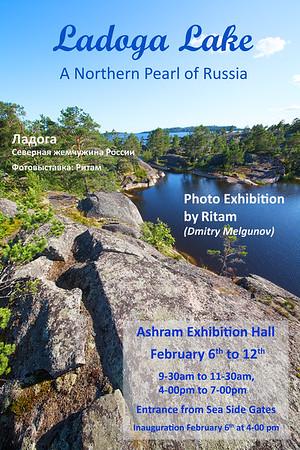 Ashram 2014 - Ladoga Lake / Ашрам 2014 - Ладога