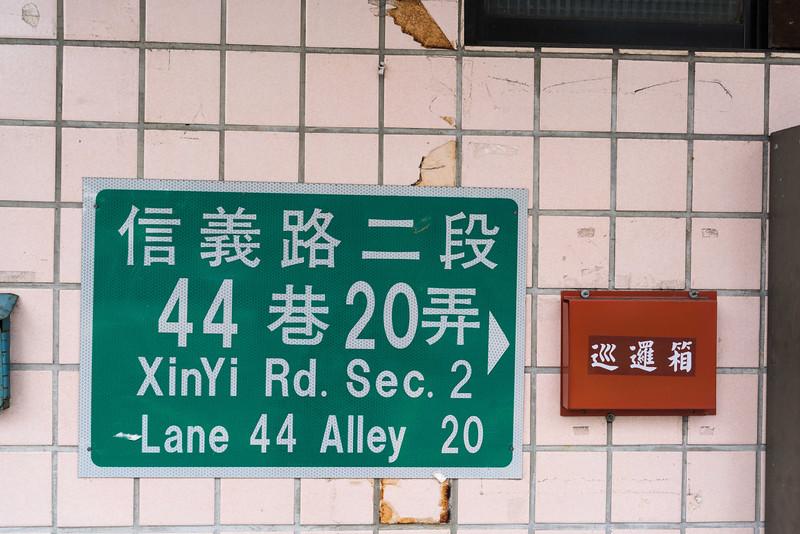 People_Taiwan022.jpg