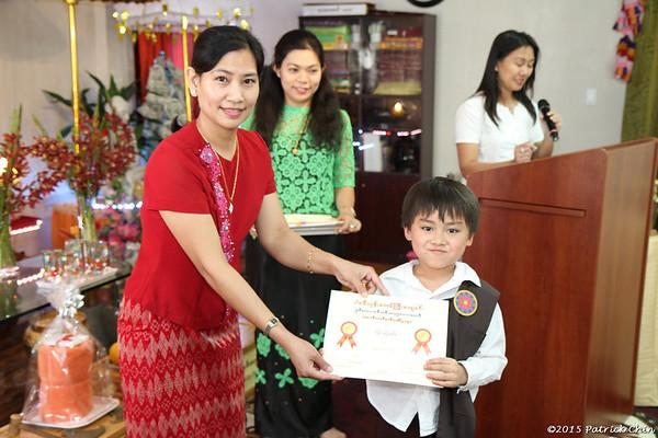 Burmese Class Certificate