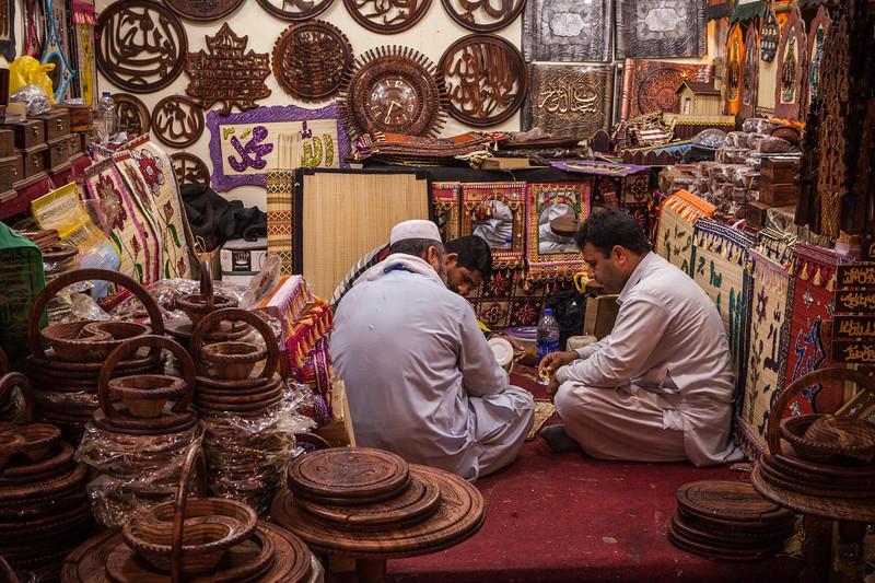 UAE-7099.jpg