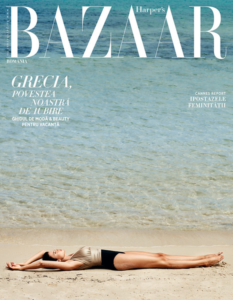 Creative-Space-Artists-photo-agency-production-photographer-Edward-Aninaru-editorial-Harper-Bazaar-1.jpg