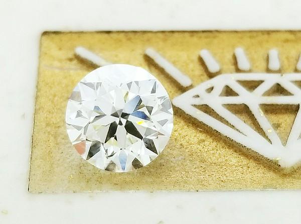 1.25ct Transitional Cut Diamond - GIA L, VVS2