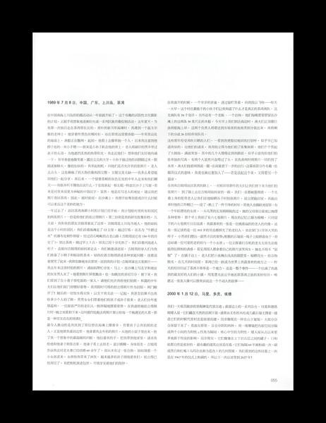 16.0 Life Magazine_24.jpg