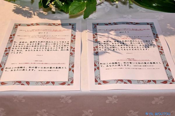 Mariage japonais au Château de la Verrerie