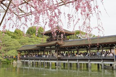Heian-Jingū — 平安神宮