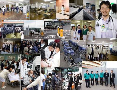 Kameda Medical Center V