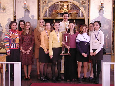 GOYA Girls Trophy Presentation - January 20, 2002