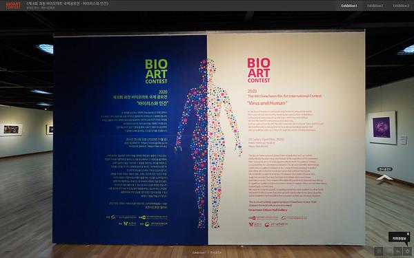 VR exhibition - 2020 Bio-Art International Contest