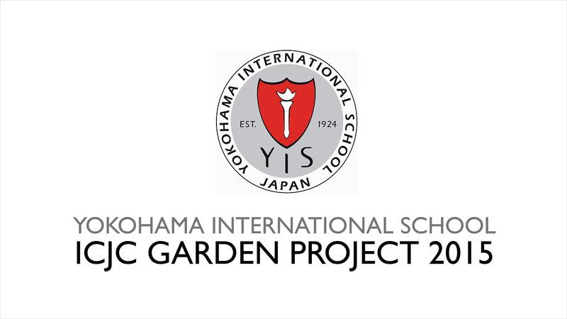 ICJC Garden Project Video 2015.mp4