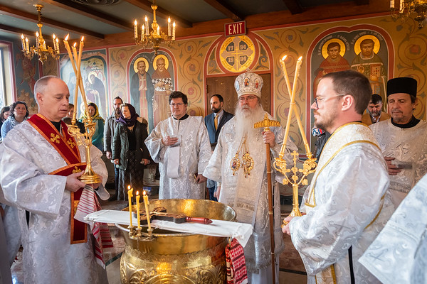 Theophany at St. Nicholas Cathedral
