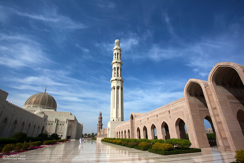 Sultan Qaboos Grand Mosque (55).jpg