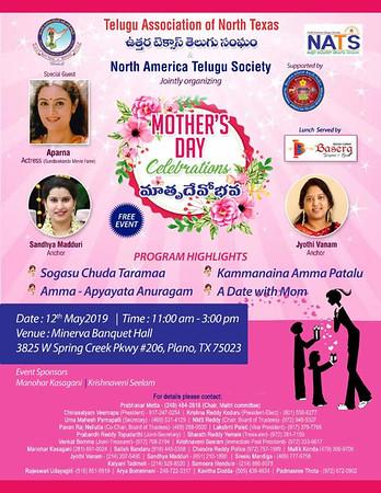 Maitri Events