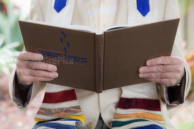 Solel Prayer Book