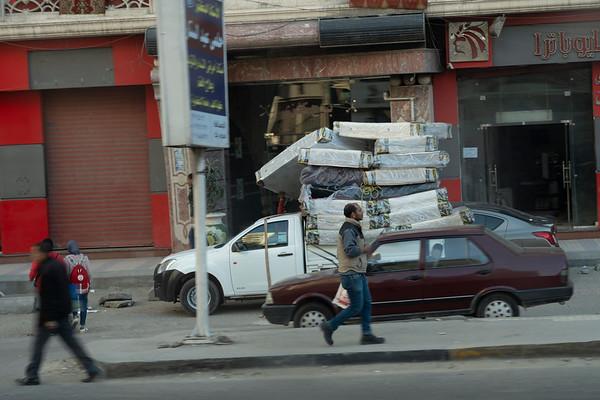 Alexandria Street Views