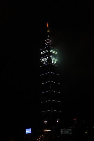 20100101 New Year Countdown at Taipei 101