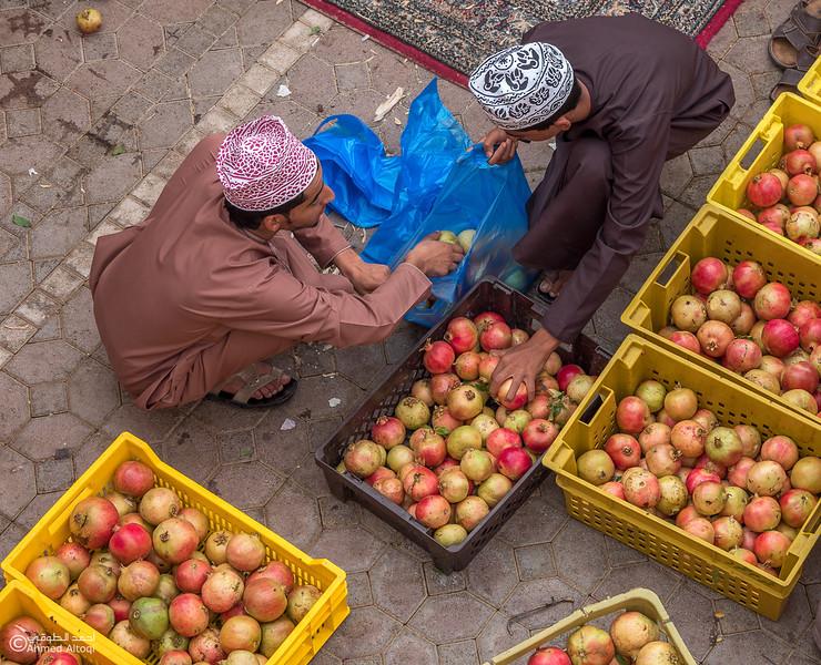 P1077219-Nizwa- Oman.jpg