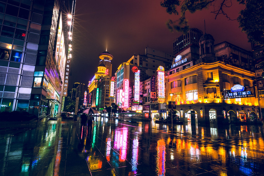 Streets of Shanghai. This photo was taken in Shanghai while it was raining quite a bit.