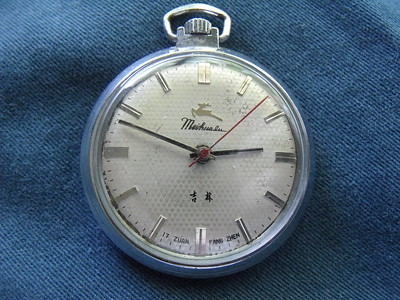Meihualu 梅花鹿 railway pocket watch 2