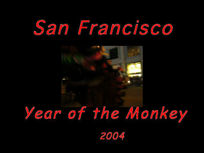 San Francisco Event Movies