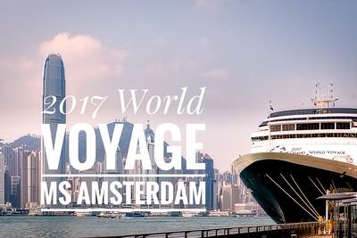 2017 World Cruise