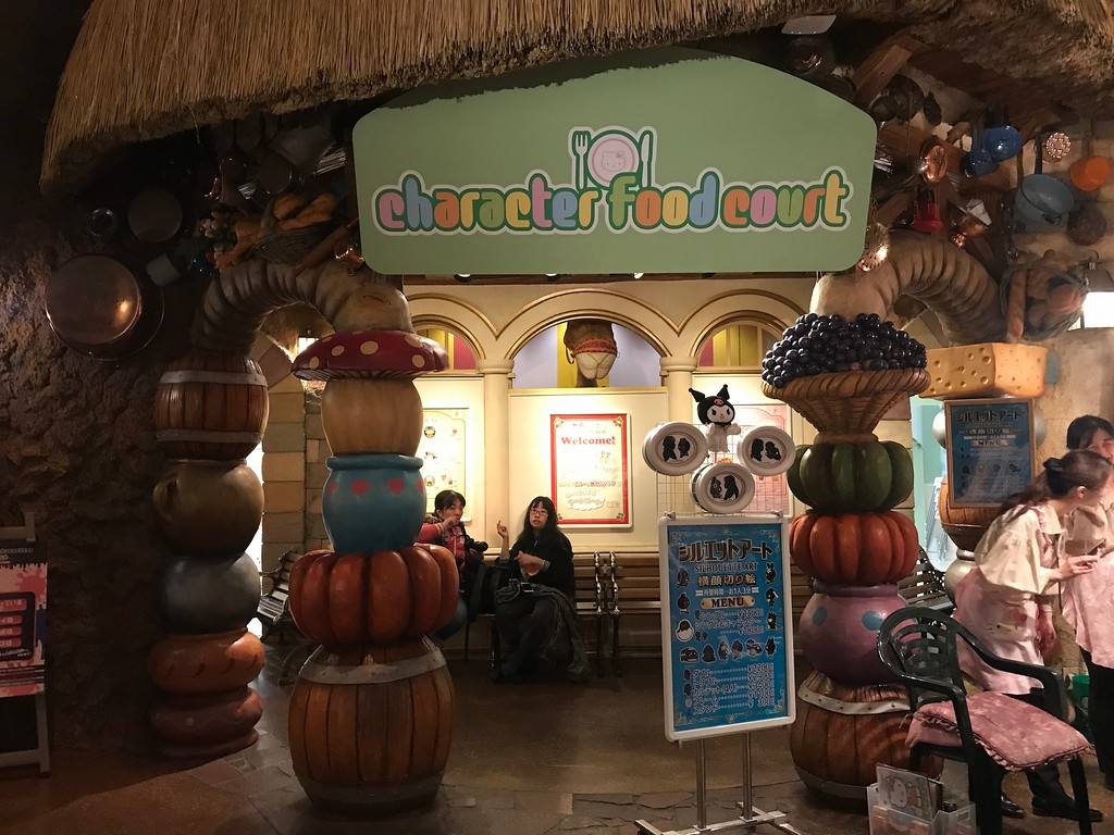 Entrance to the Character Food Court.
