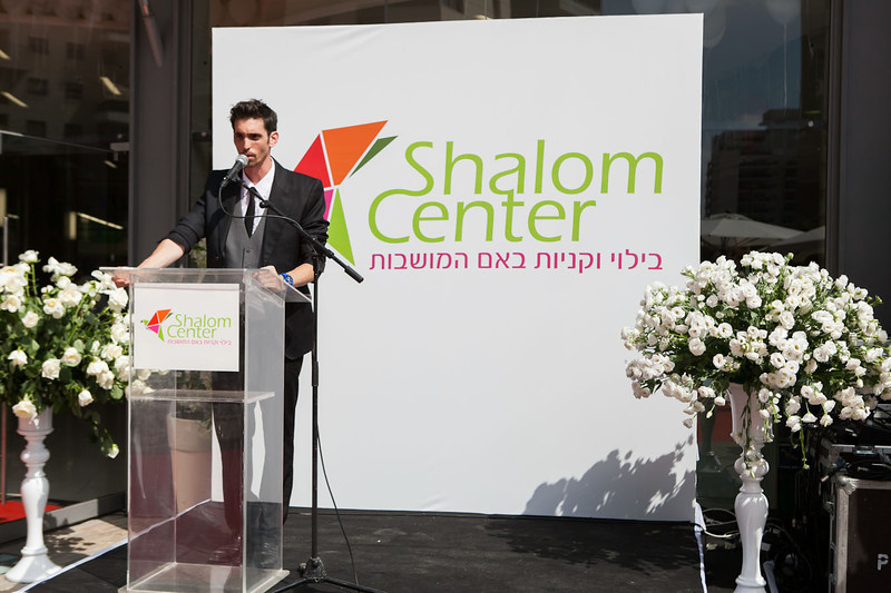 shalom center-223.jpg