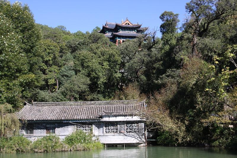 China-Yunnan, Beijing 2016 301.JPG