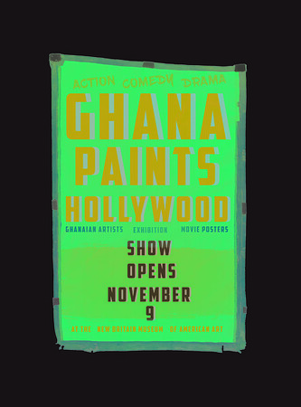 ghana-paints-hollywoo-image-v2-blk-back