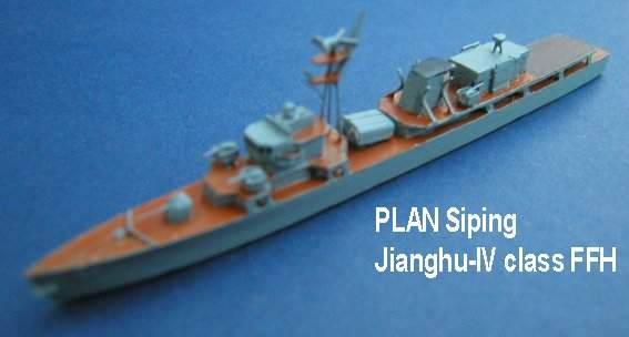 PLAN Siping-01.JPG