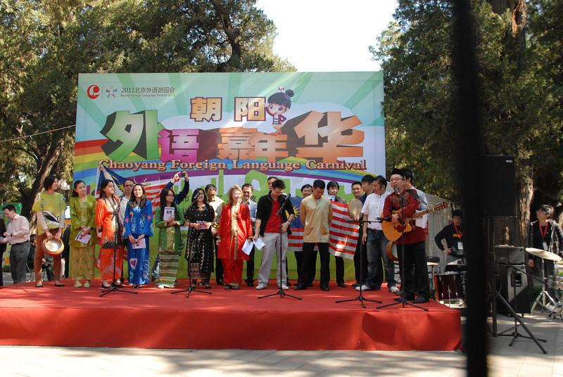 [20111016] Beijing Foreign Language Festival (11).JPG