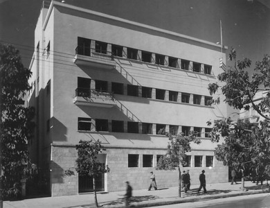 Agricultural Coop Centre - 1936