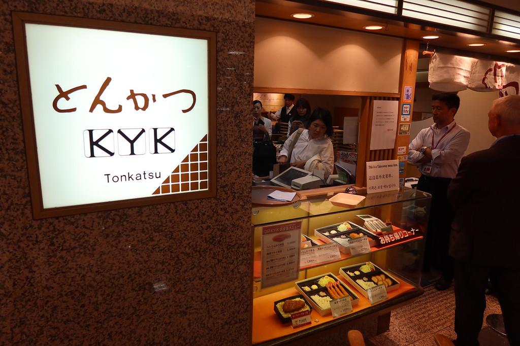 KYK Tonkatsu