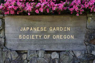 Portland Oregon,Japanese Garden7/2011