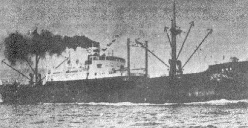 Nippo Maru