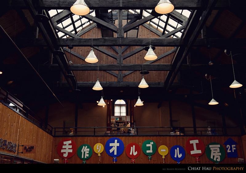 Chiat_Hau_Photography_Travel_Hokkaido_Hakodate_Day 5_-11.jpg