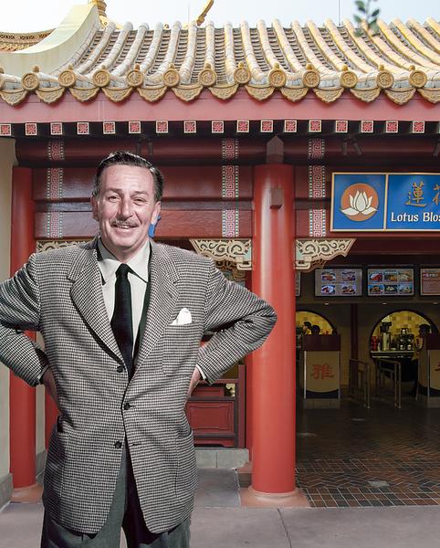 Walt 1-China-proprietor.png